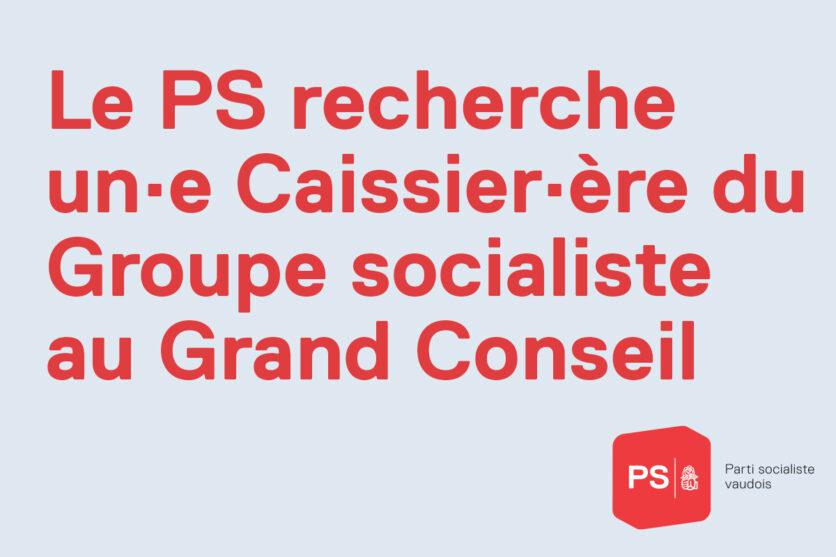 Site PSV_Annonce
