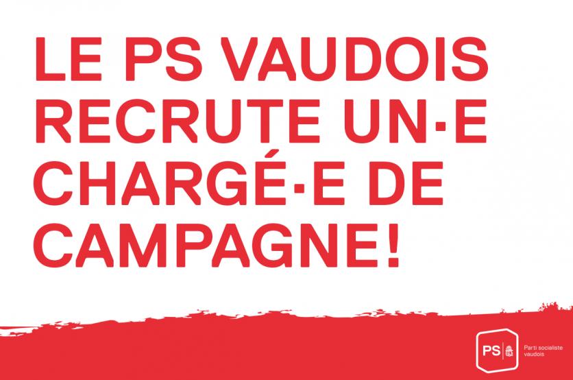 Site PSV_RECRUTEMENT.jpg